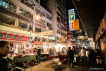 中国(桂林・陽朔)観光・水墨画の絵画の中を歩くようような奇山が続くカルスト地形の絶景!