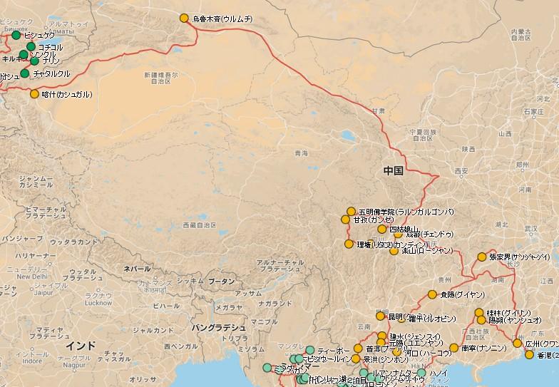 【まとめ】 中国64日間・宿や食費や滞在費