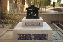 ウズベキスタン・リシタン(1) NORIKO学級で先生を任されて失意に落ちる