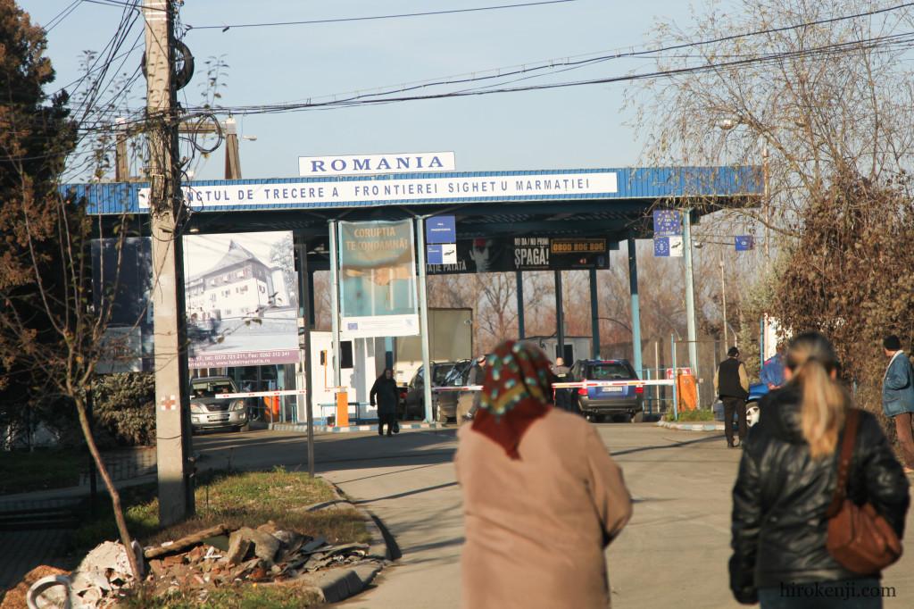 03ルーマニア側国境