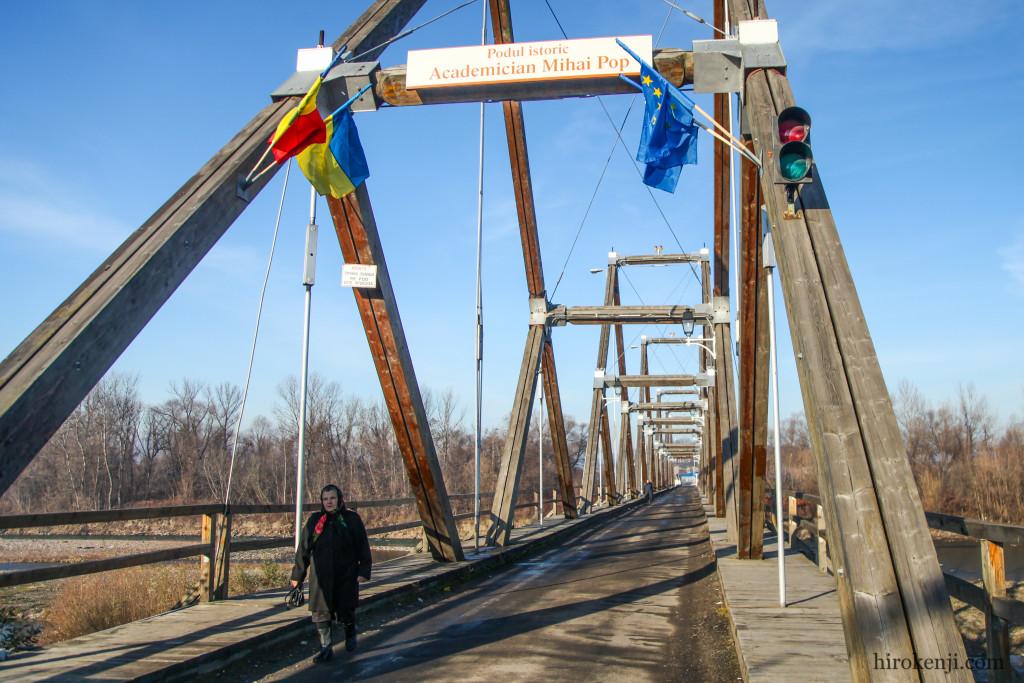 04ルーマニアとウクライナの橋