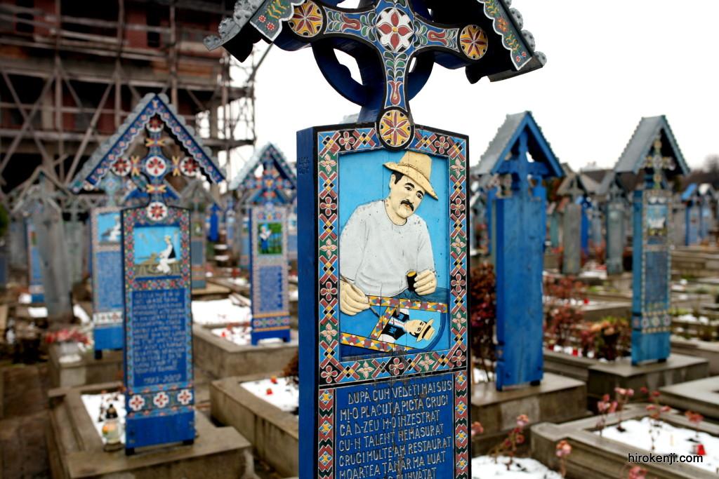 ルーマニアの観光地サプンツァ村の世界一陽気な墓で、本当に陽気な気持ちになった