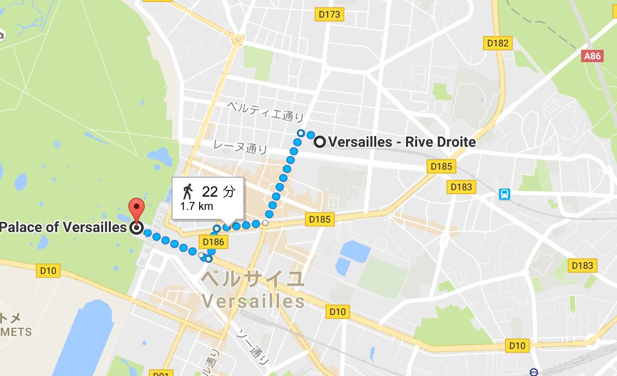 駅からヴェルサイユ宮殿へ
