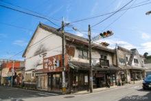 九州の21日間-3年振りの再会と尊敬する探検家との出会い