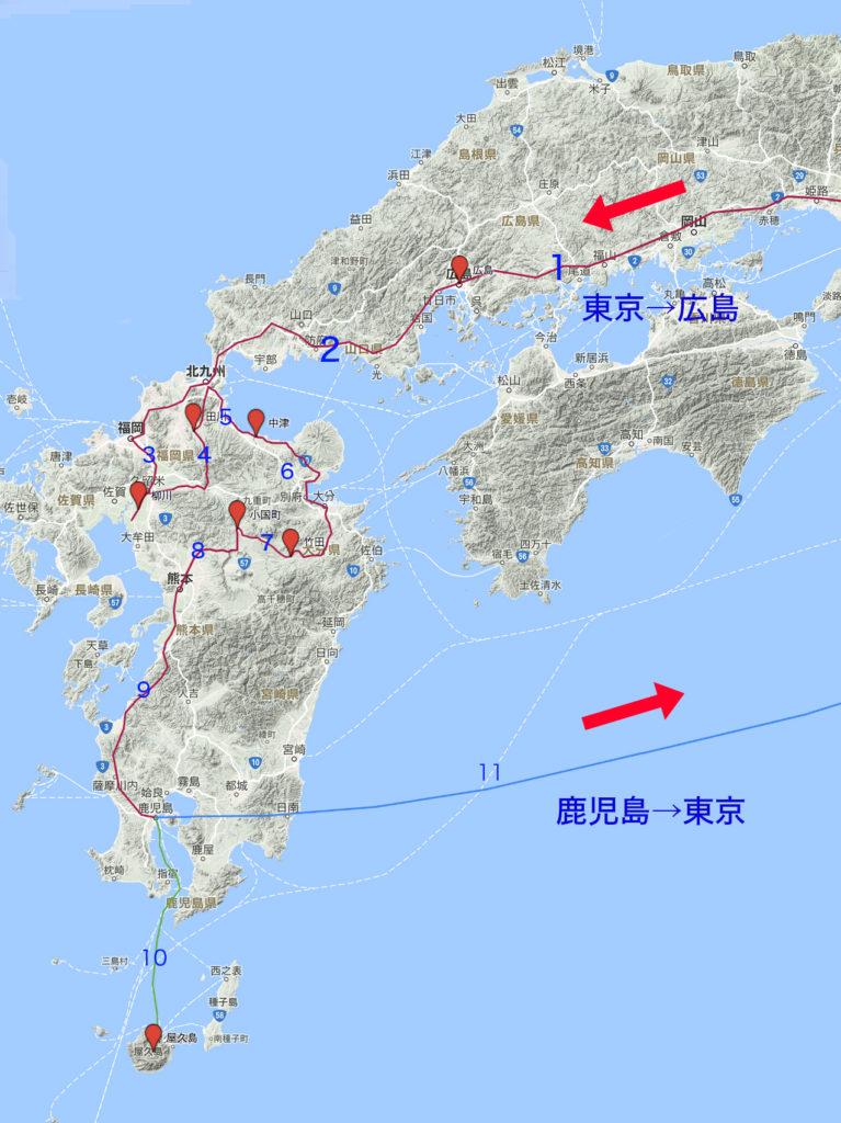 kyusyu-map