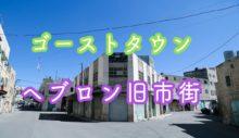 【車中泊一人旅まとめ】軽自動車で日本一周3ヶ月の費用と辛くて楽しいクリームソーダの旅