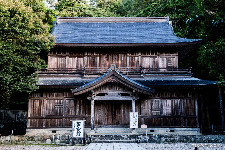 日本の風景・街並み