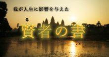 埼玉で室内スカイダイビング!?「フライステーション」の浮遊体験で頭とカラダが混乱の極み