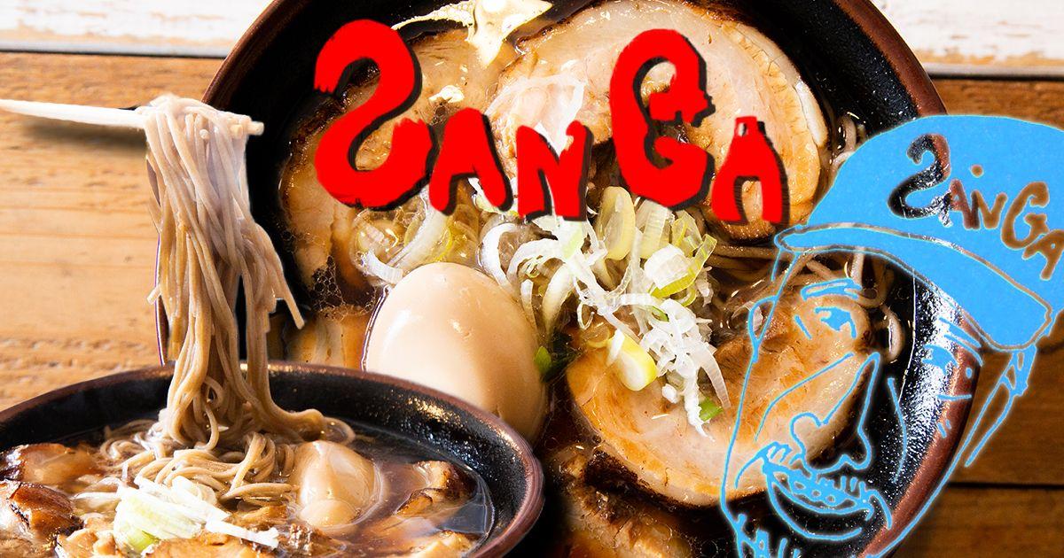 【全メニュー写真】浜金谷の洒落た蕎麦屋「SANGA Soba&Coffee STAND」おすすめは自家製チャーシュー入りの「肉そば」です
