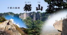 【鳥居大図鑑】神社仏閣・日本一周の旅で見た奇抜で絶景な鳥居たち14選