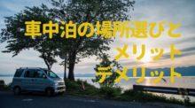 【鋸山登山道-林道コース編】大草原と青い湖(ダム)と山頂を巡るハイキング