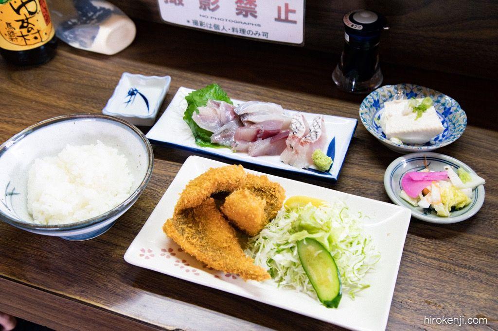 さすけ定食(¥1,500)